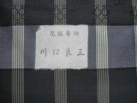 Po20080226_0019_2