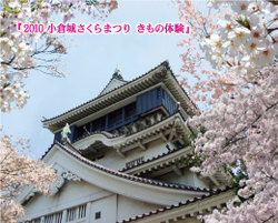Top_sakuramatsuri2010_2