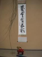 Po20110117_0005