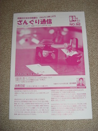 Po20110210_0006
