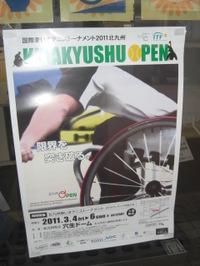 Po20110307_0001