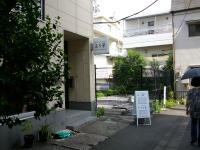 Po20110905_0064