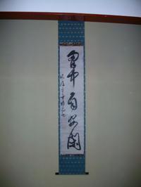 Po20111003_0004_2
