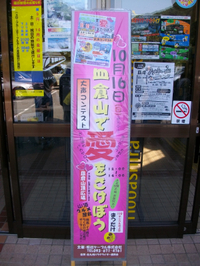 Po20111010_0001