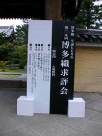 Po20111112_0000